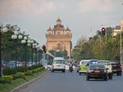Vientiane - Patuxai - 1995 in Siegestor umbenannt