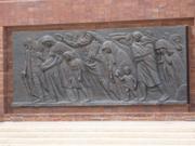Skulptur Die Vertreibung